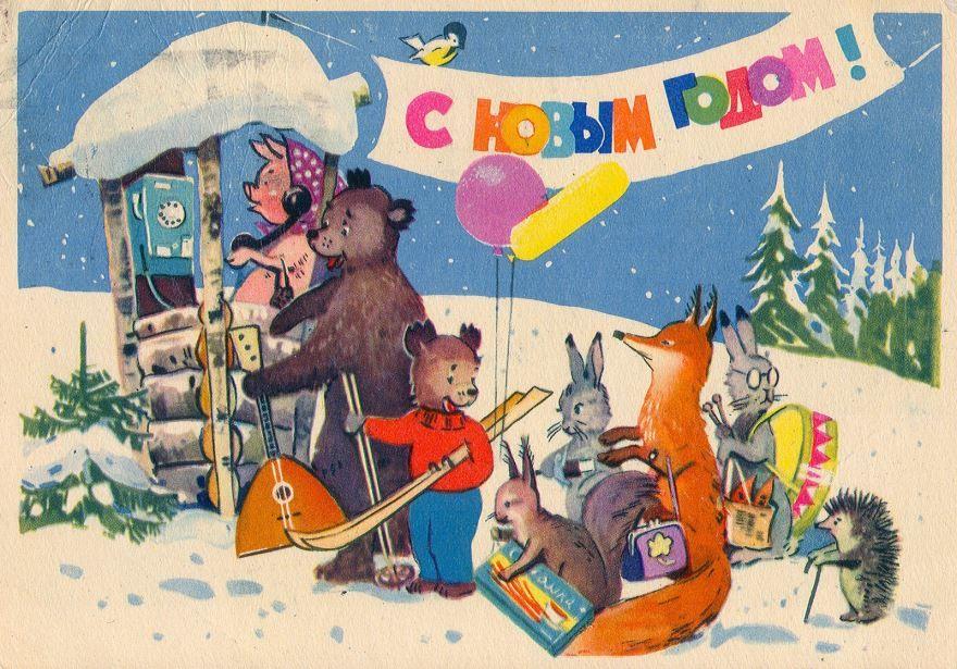 Советские открытки с Новым годом 50 60 годов