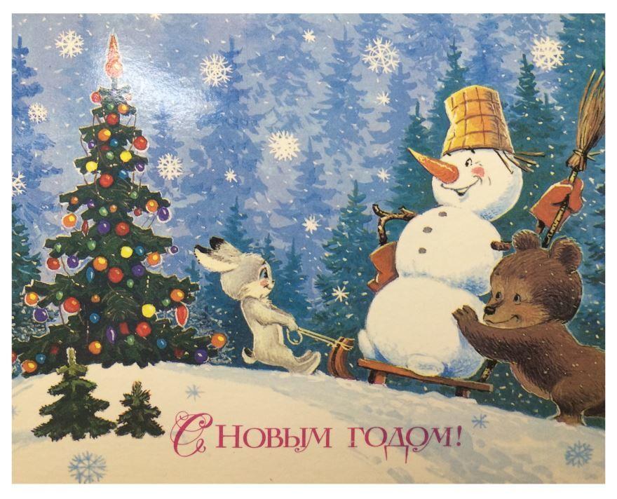 Советские открытки с Новым годом, картинки