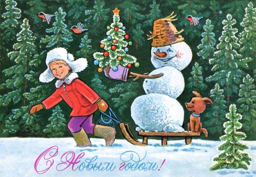 Советские открытки с Новым годом 70-80 годы