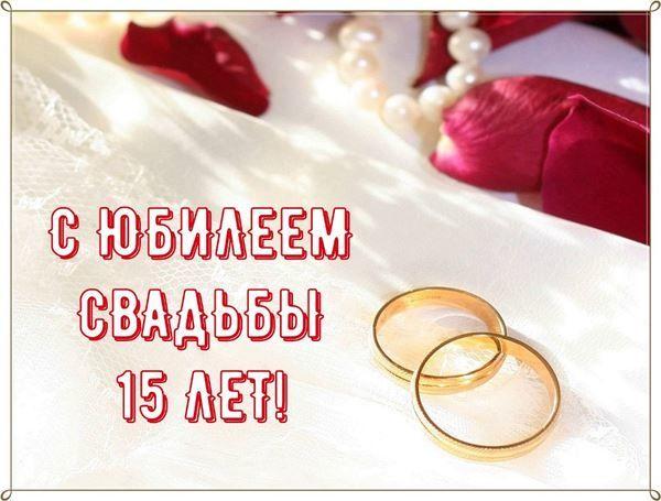 15 лет совместной жизни какая Свадьба? Хрустальная Свадьба