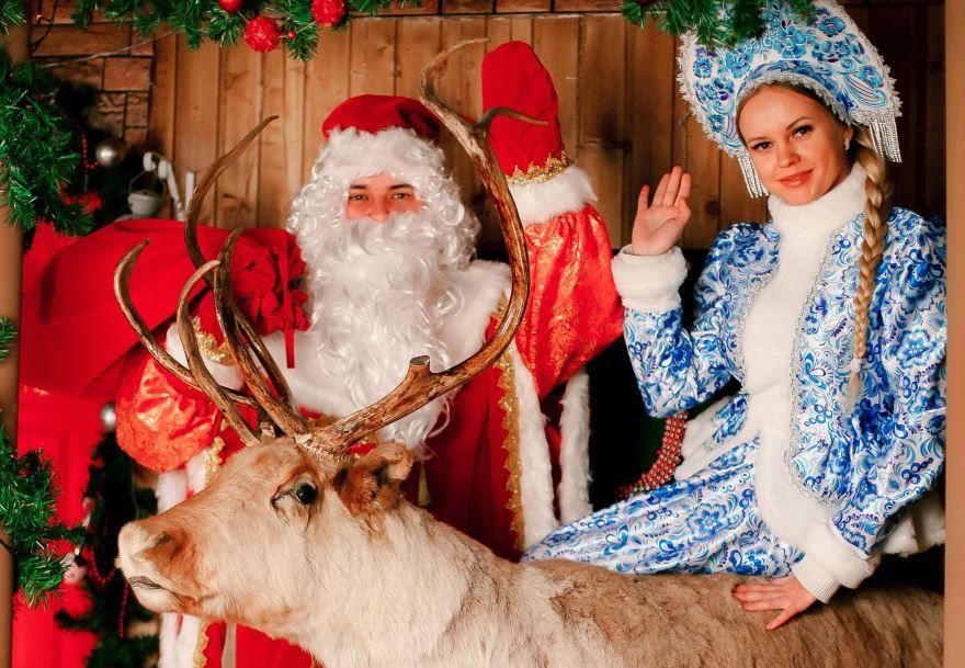 Фото Деда Мороза и Снегурочки настоящих