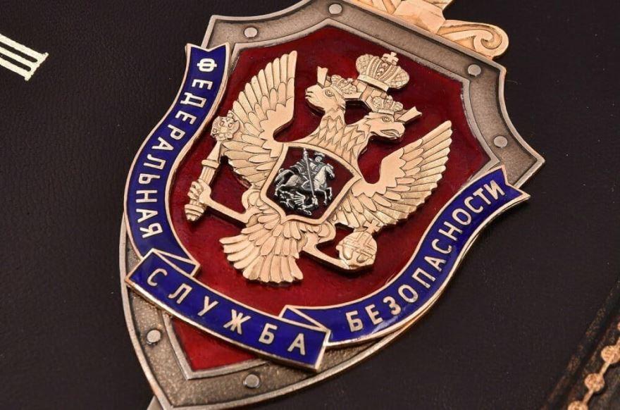 День ФСБ - 20 декабря в России