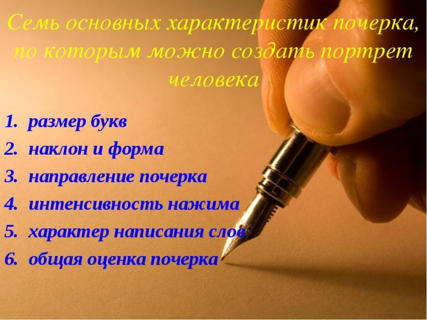 День ручного письма в России