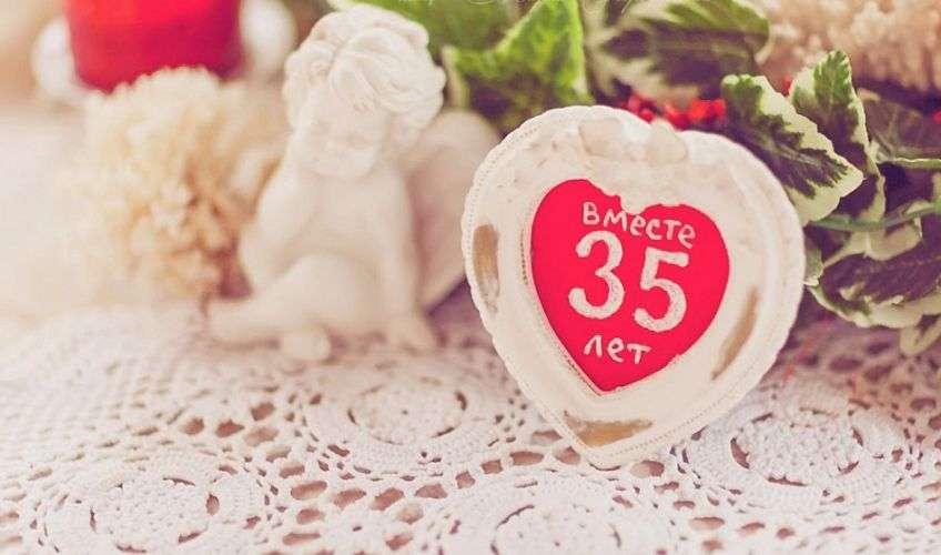 35 лет Свадьбы поздравления