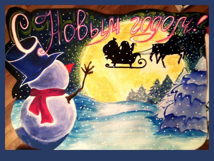 Детский Новогодний плакат на праздник