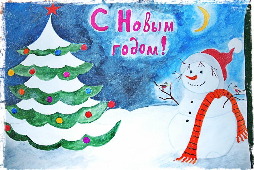 Новогодний плакат для детского сада