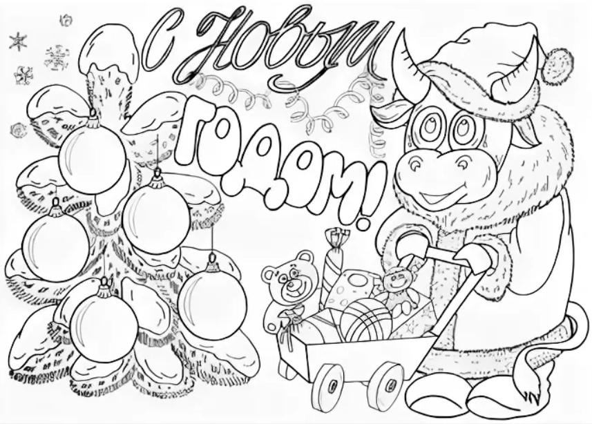 Плакат на Новый год нарисованный карандашом