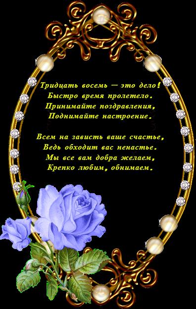 Юбилей Свадьбы 50 лет красивые стихи