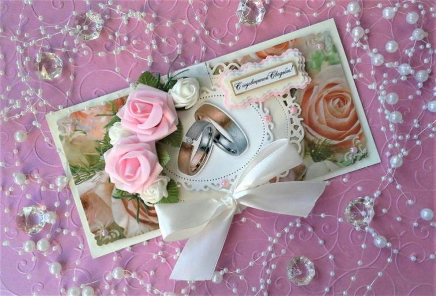 75 лет со дня Свадьбы открытка