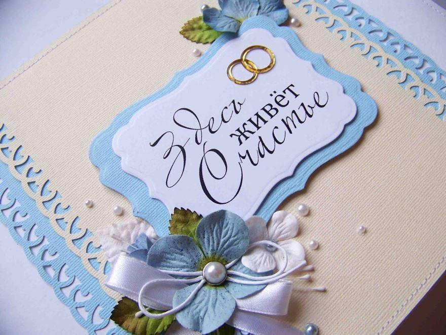 75 лет годовщина Свадьбы