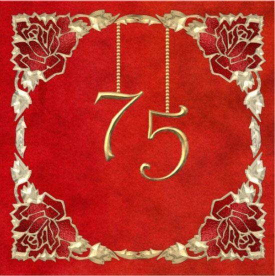 75 лет Свадьбы, какая Свадьба? Коронная Свадьба