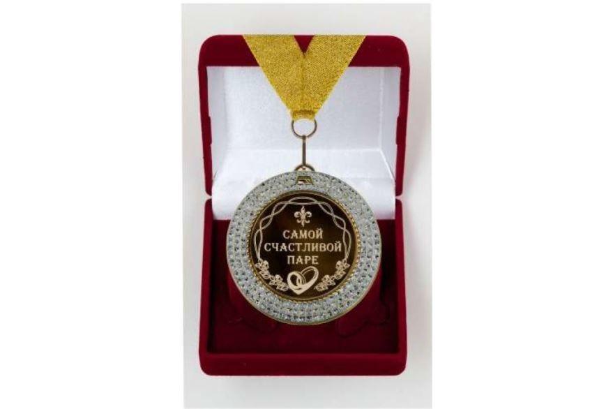 80 лет Свадьбы медаль