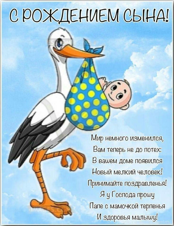 Красивая открытка с поздравлением в стихах