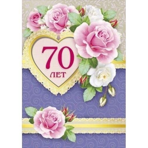 Поздравление бабушке С Юбилеем