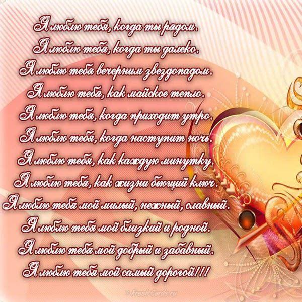 Трогательные стихи поздравление на Юбилей мужу