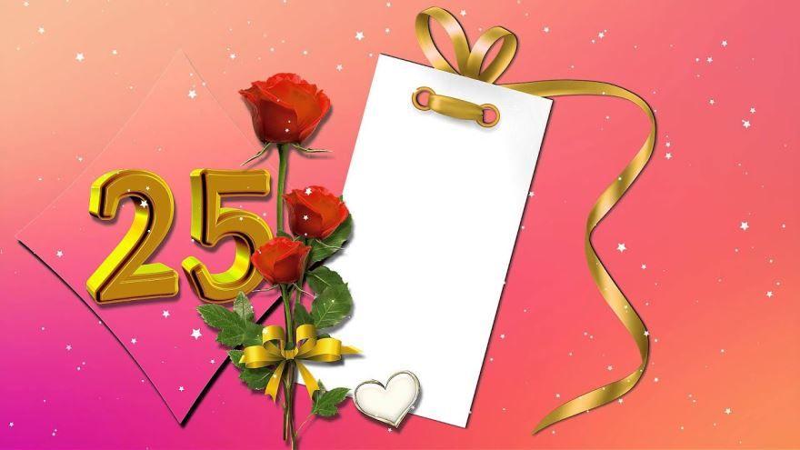 Юбилей 25 лет подруге красивая открытка