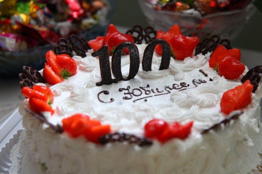 Торты на Юбилей 100 лет