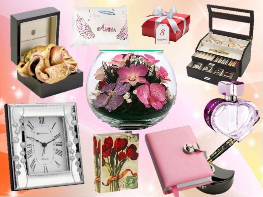 Подарок жене на День рождения, идеи подарков