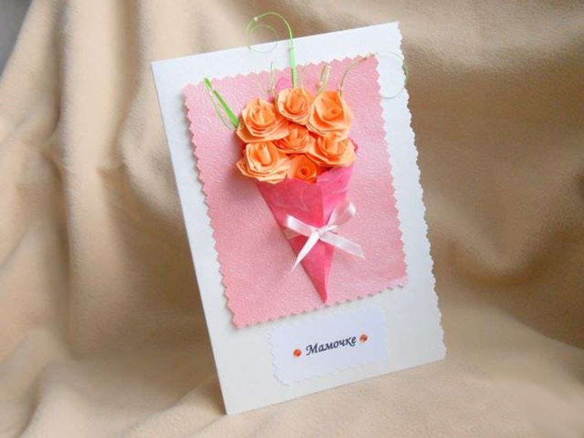 Подарок маме из бумаги на День рождения