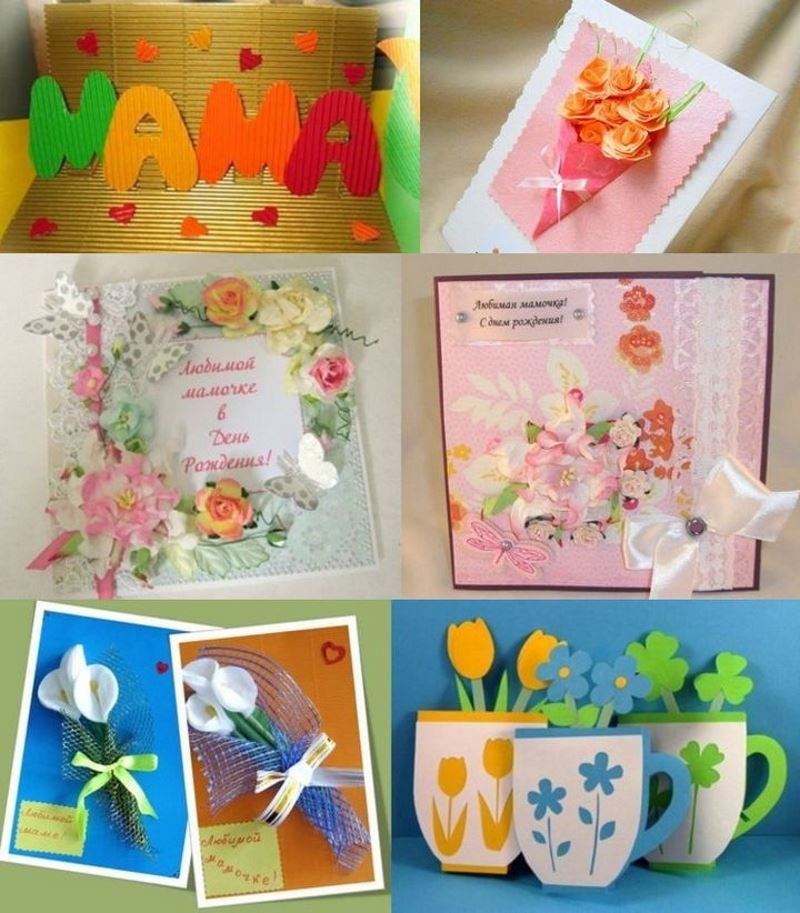 Идеи подарки маме на День рождения своими руками