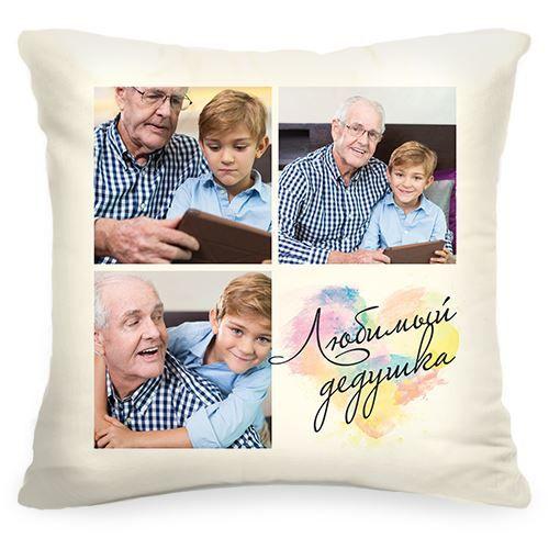 Подарок дедушке от внука