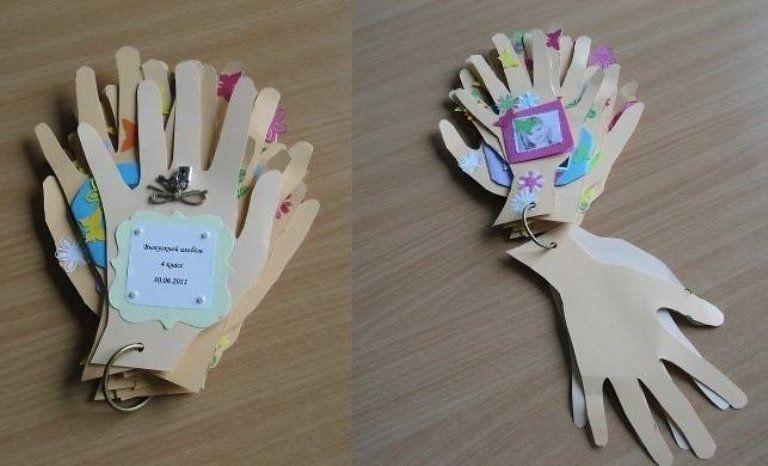 Подарок 9 классу своими руками