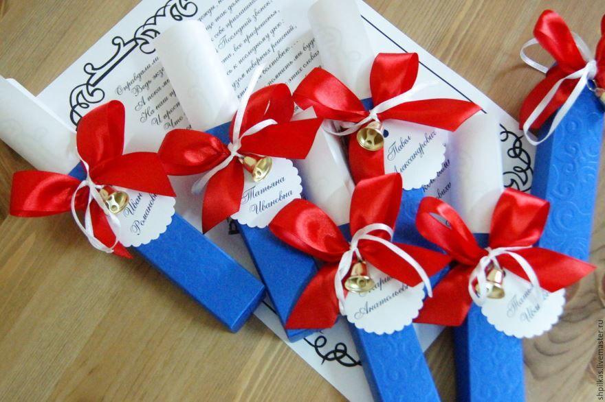 Подарки выпускникам 11 класса