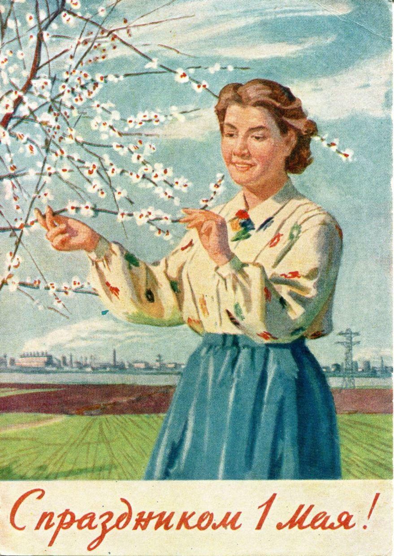 Скачать советские открытки с праздником 1 мая бесплатно