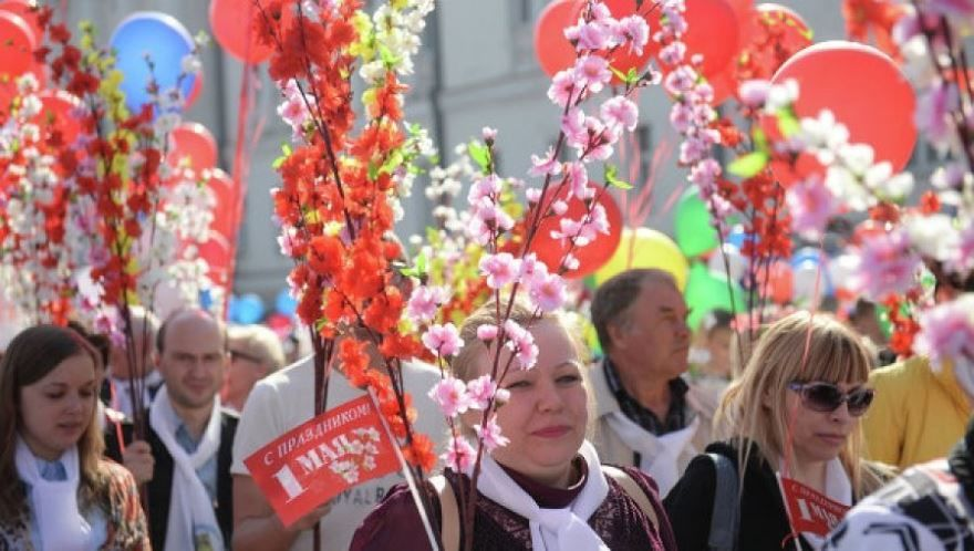 Фото 1 мая - День Весны и Труда