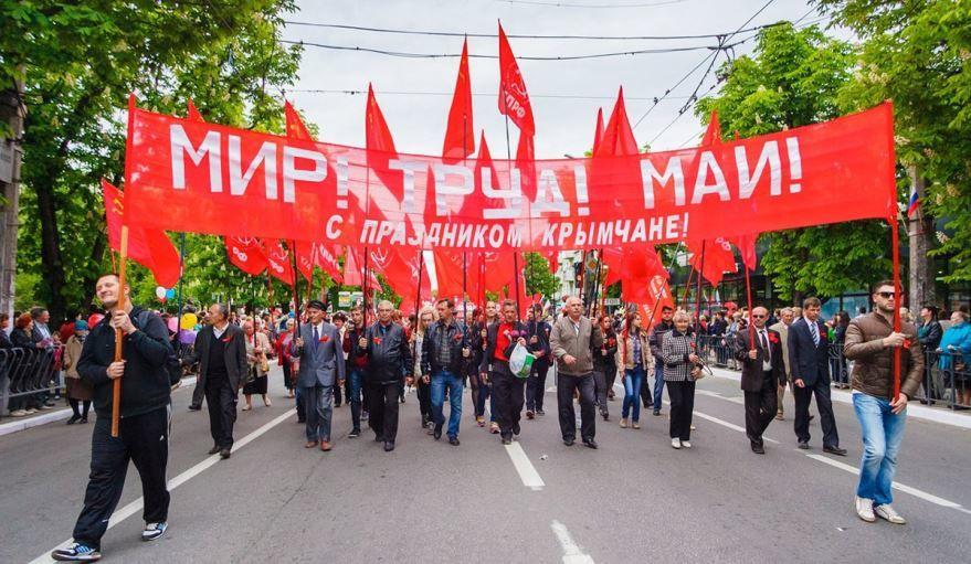 Фото 1 мая День Весны и Труда