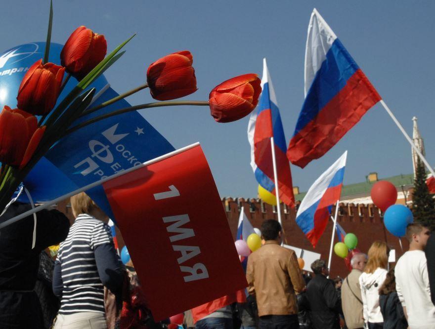 Фото демонстрации с праздника 1 мая