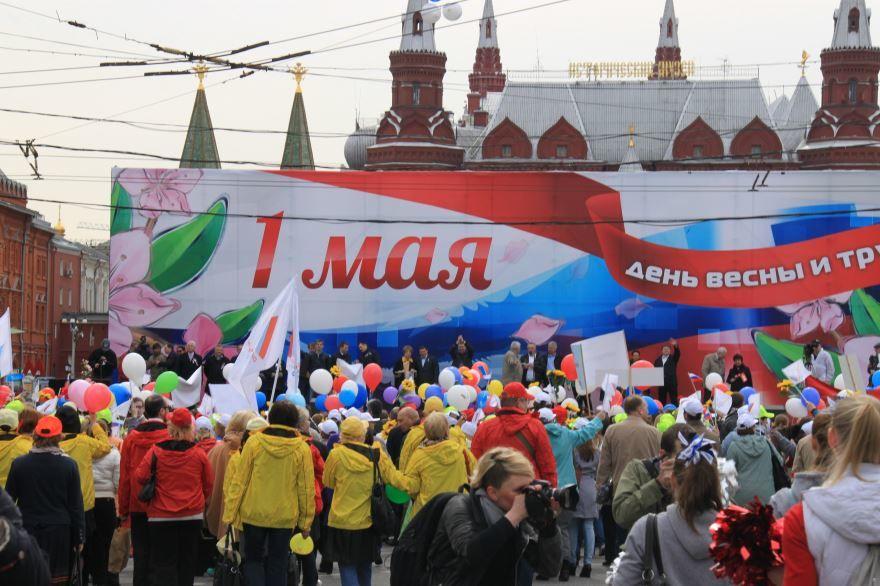 Демонстрация на 1 мая, фото