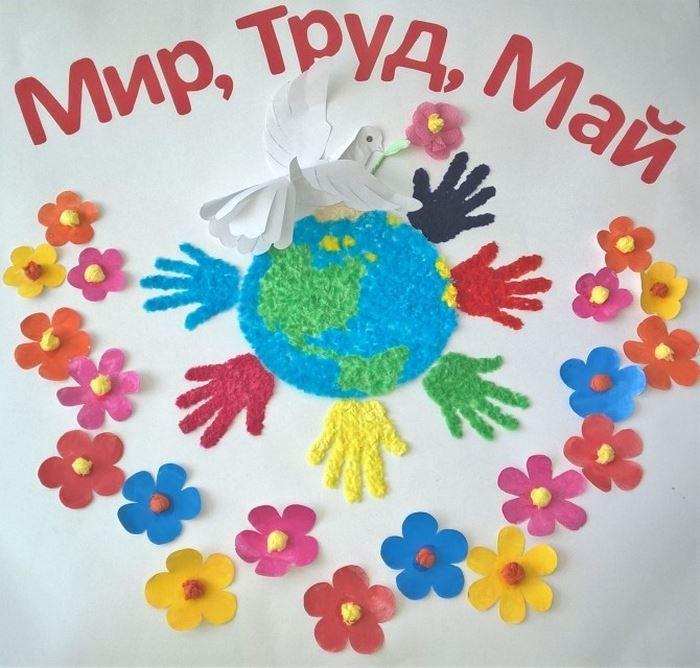 Объемная открытка на 1 мая своими руками