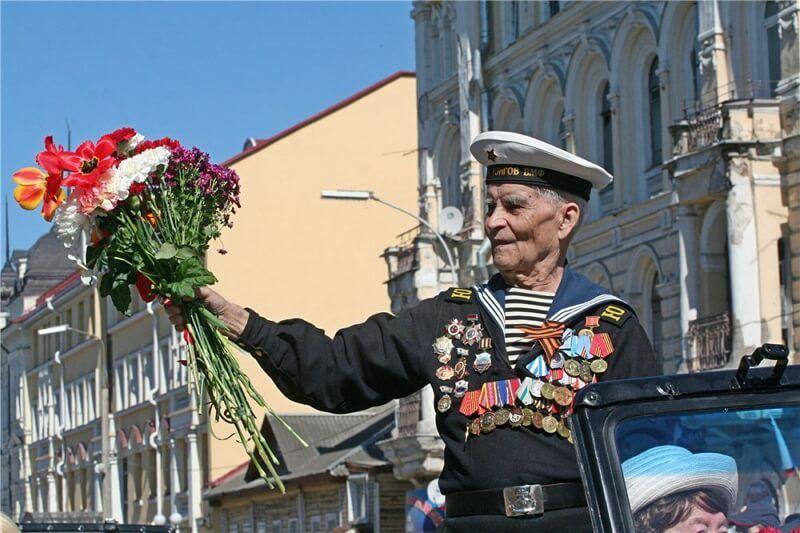 Фото С Днем Победы 9 мая