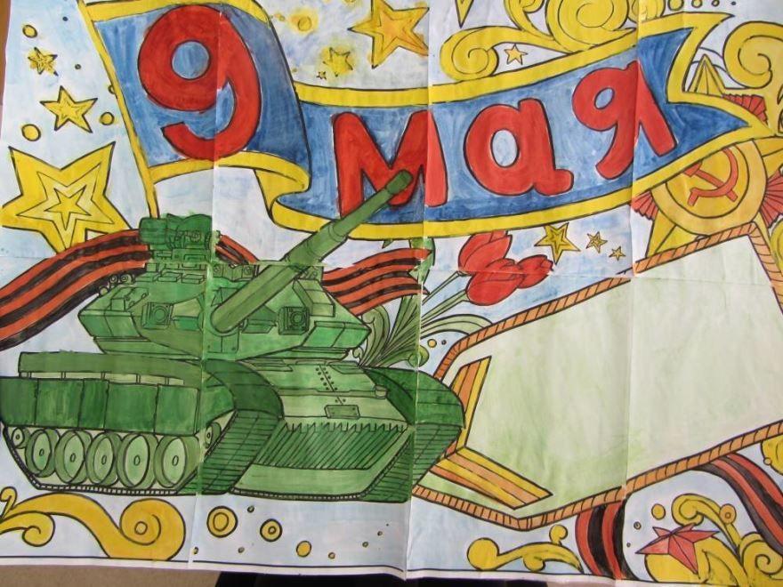 Рисунки 9 мая День Победы для детей