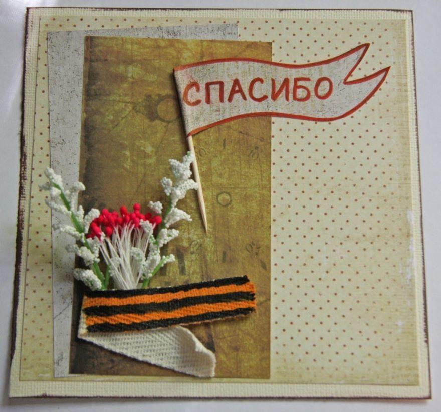 Детская открытка к 9 мая своими руками
