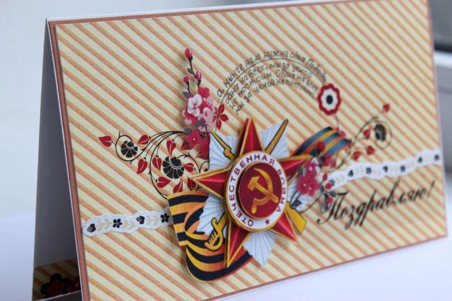 Объемные открытки к 9 мая своими руками