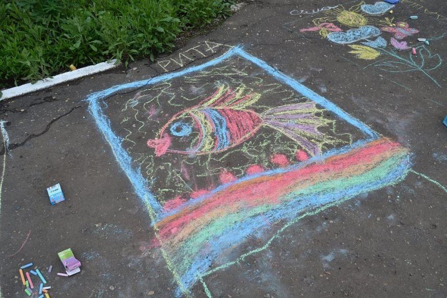 Рисунки на асфальте на 1 июня
