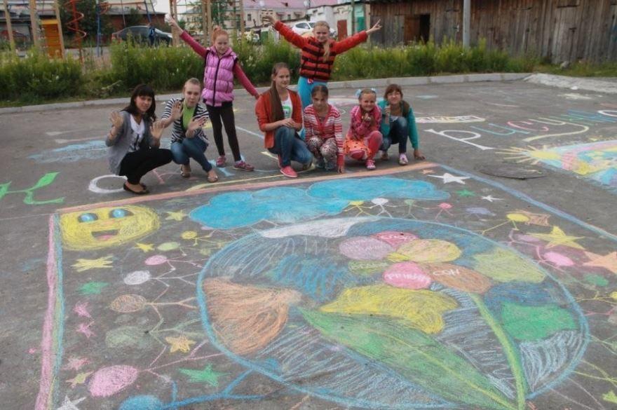 Конкурс детских рисунков на асфальте 1 июня