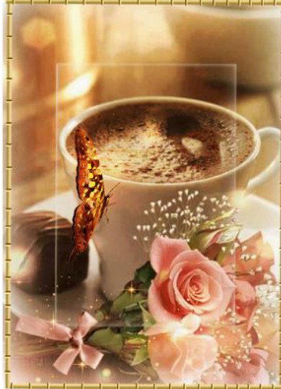 Доброго утра и прекрасного настроения гифки