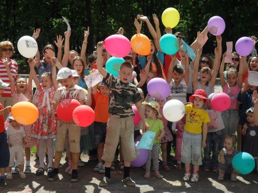 Детский праздник 1 июня, фото детей с праздника