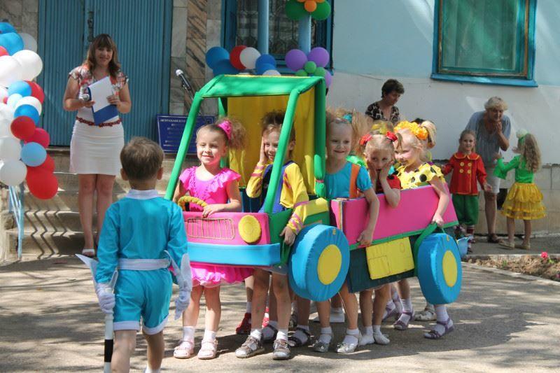 Игры для детского сада на 1 июня