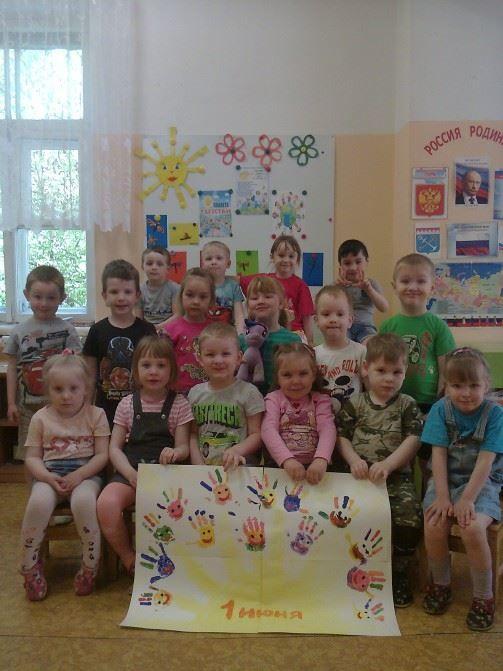 Стенгазета к 1 июня в детском саду, руками детей