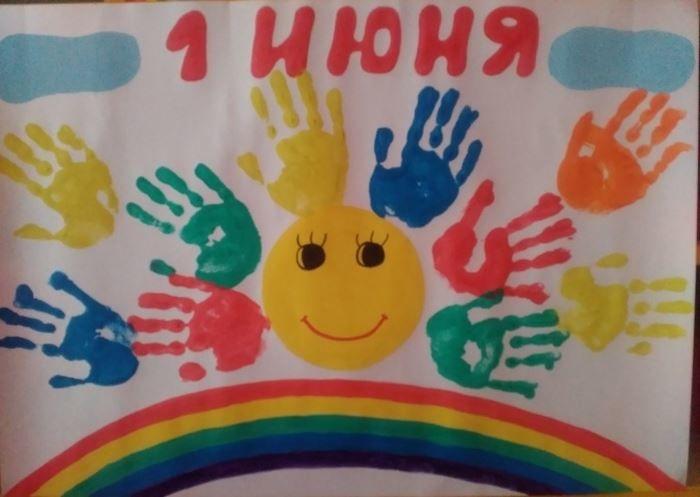 Рисунки, картинки на 1 июня в детском саду