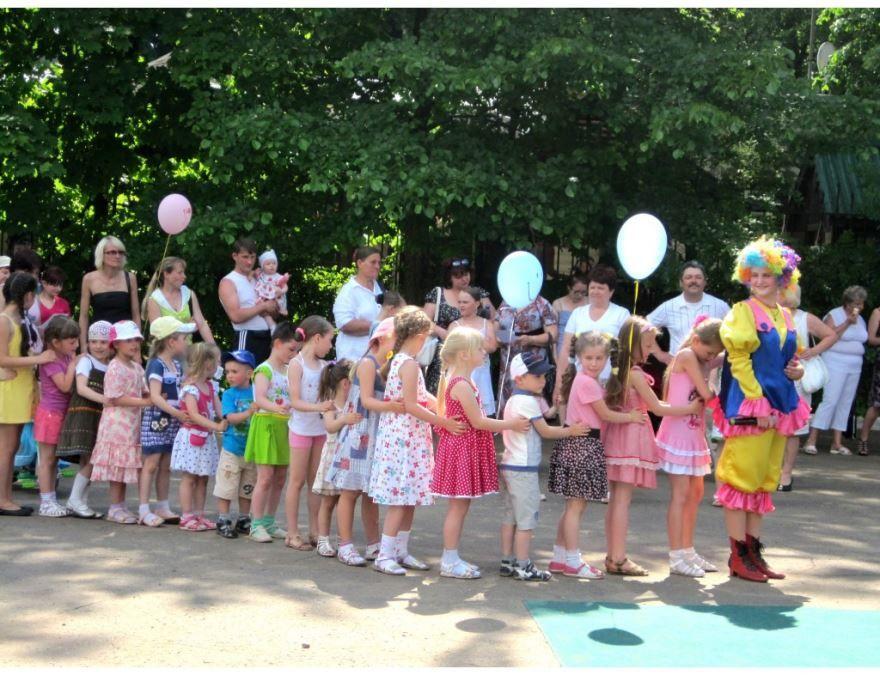 Утренник на 1 июня в детском саду