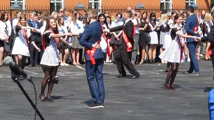 Вальс выпускников на последнем звонке, фото