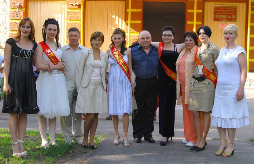 Фото родители и выпускники