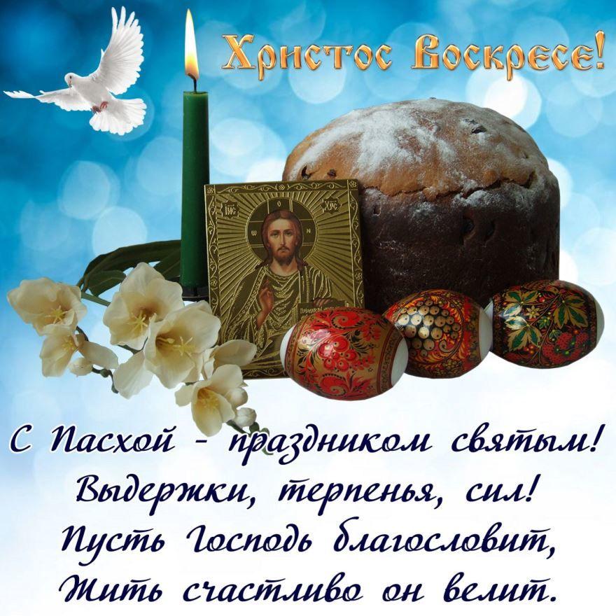 Христос Воскрес стихи к пасхе короткие