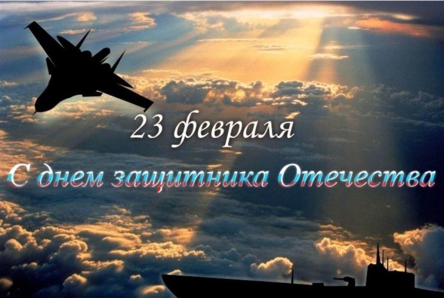 День защитника Отечества фото