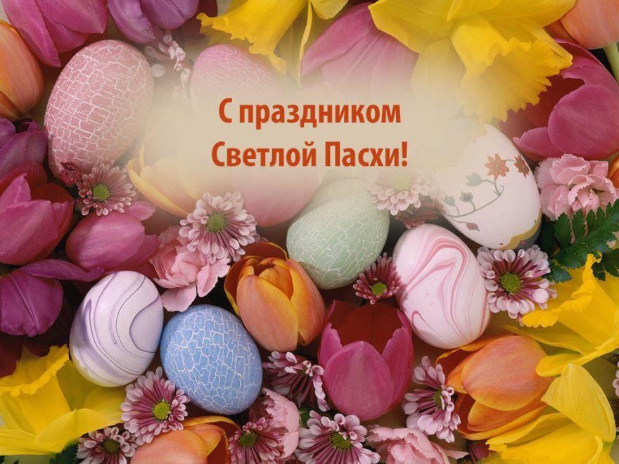 Православная пасха в России